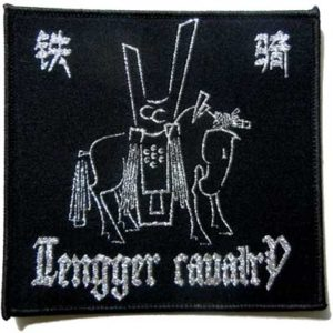 tengger cavalry horse totem patch folk metal