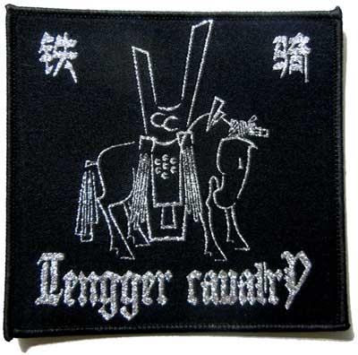 tengger cavalry horse totem patch folk metal
