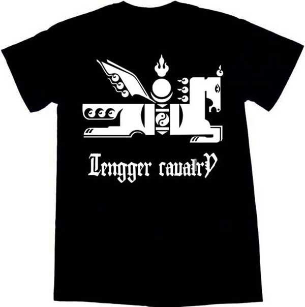 tengger_cavalry_windhorse_shirt