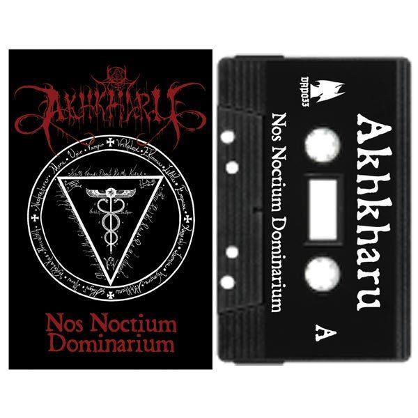 Akhkharu Nos Noctium Dominarium cassette ritual dark ambient