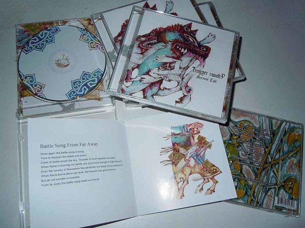Tengger Cavalry Ancient Call CD folk metal