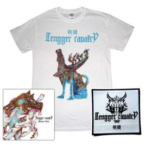 Tengger Cavalry - Ancient Call 2016 bundle mongolian folk metal